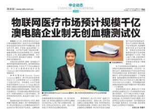 News Image 1